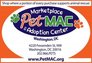 PetMAC logo